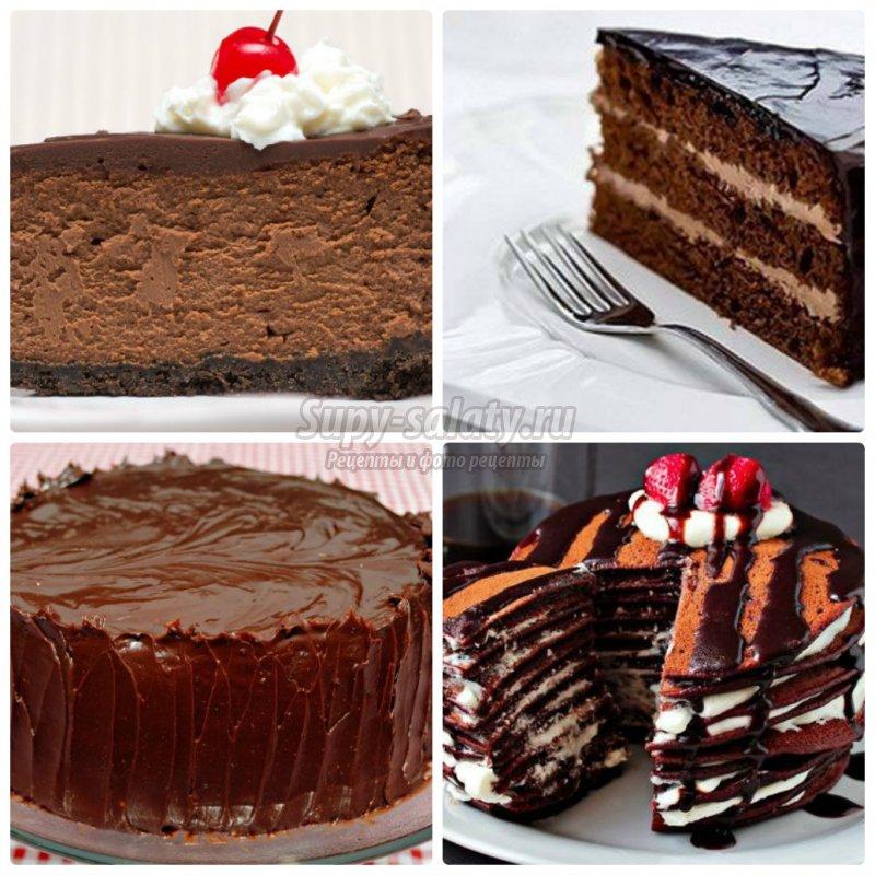 Рецепты тортов с фото Как сделать торт в домашних