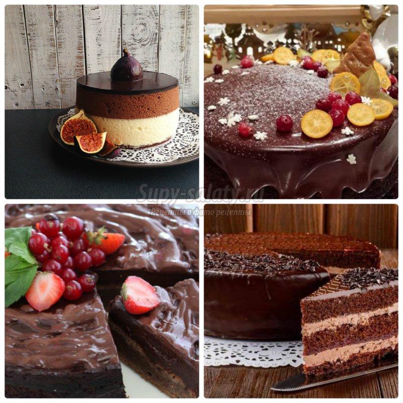Лучшие рецепты шоколадного торта с пошаговыми фото.