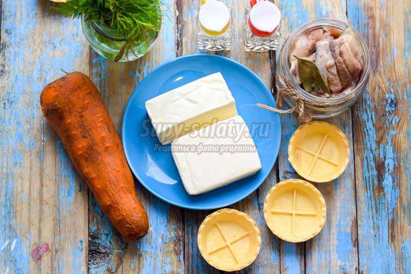 закуска из сельди с сыром