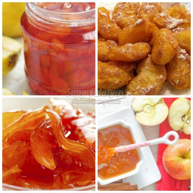 Варенье из яблок дольками на зиму пошаговый рецепт с фото