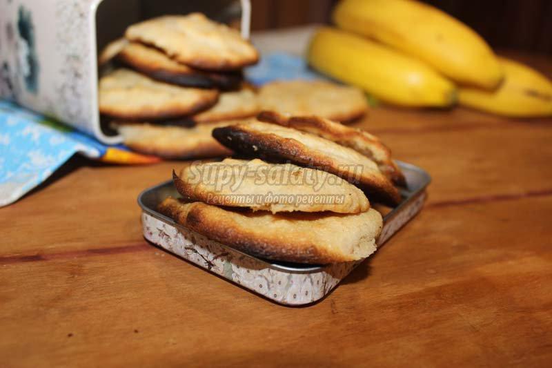 банановое печенье рецепт