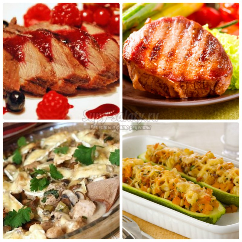 Горячие блюда простые для нового года