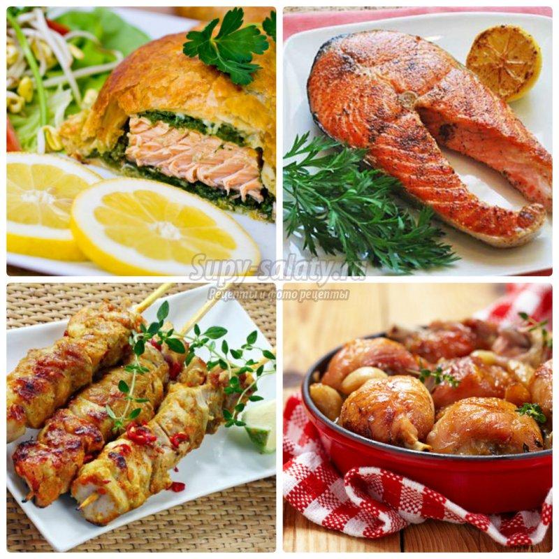 Блюдо на горячее рецепты на день