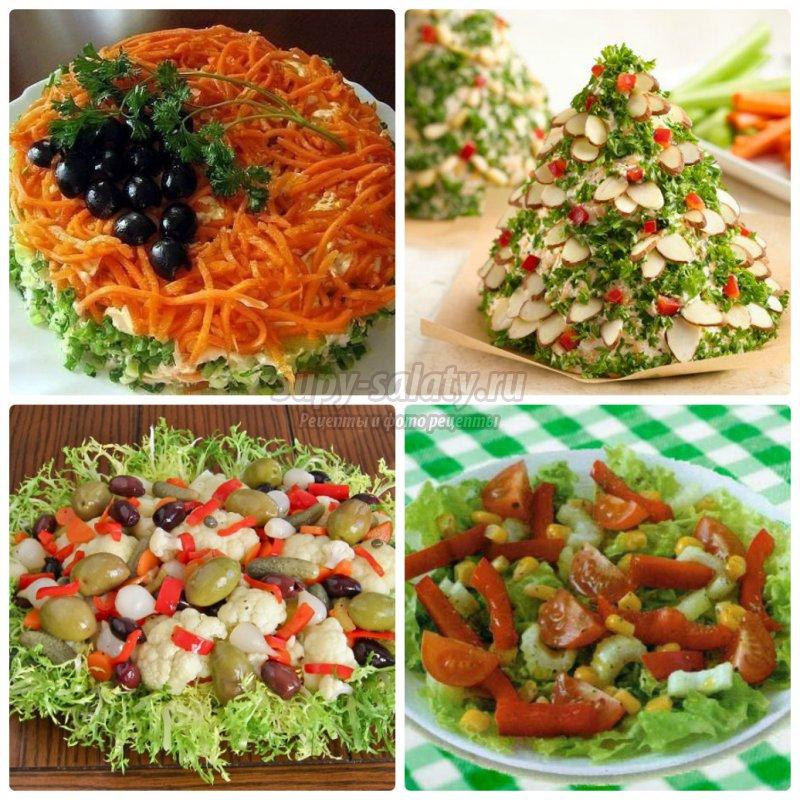 Какие салаты приготовить на зиму