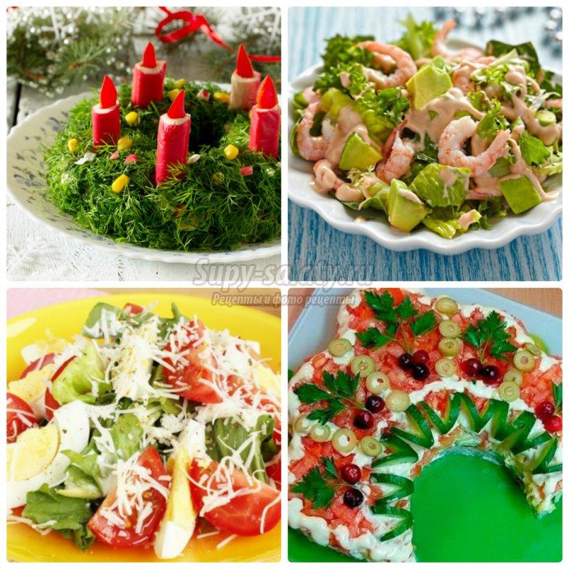 Новогодний стол 2017 года рецепты с салатов