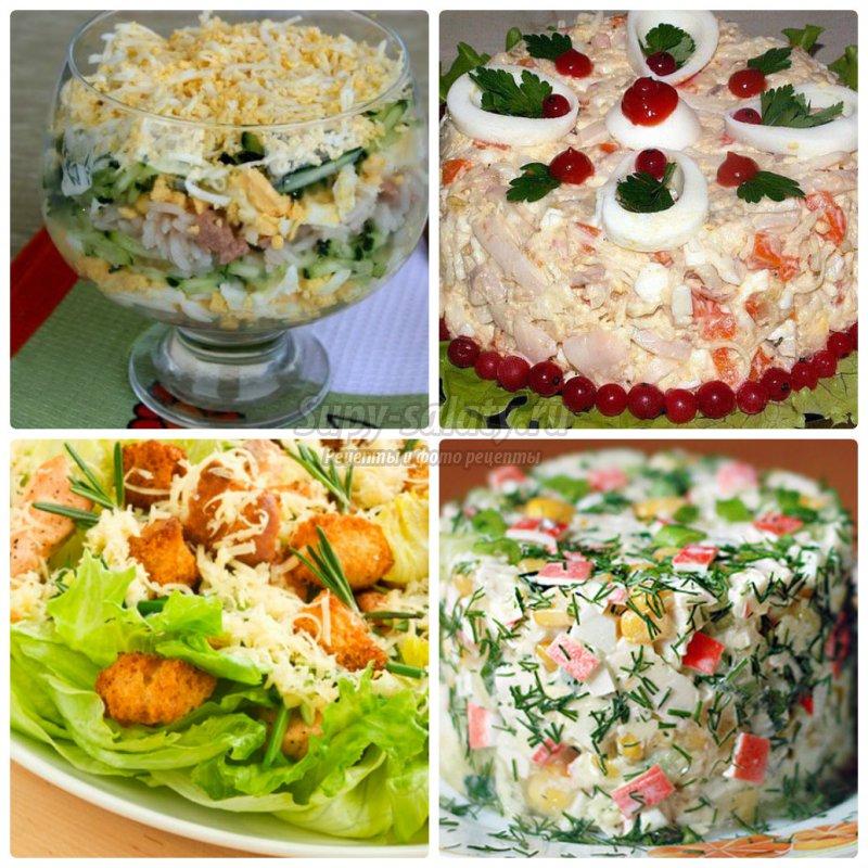 вкусные рецепты постных салатов с фото простые и вкусные