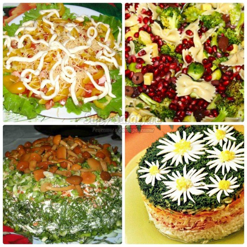Какие приготовить салаты на скорую руку