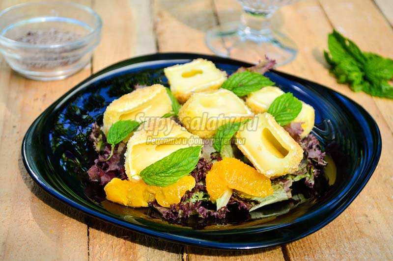 салат с клубникой и апельсином