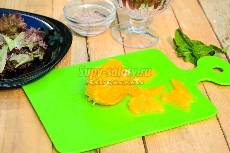 салат клубника рецепт с фото
