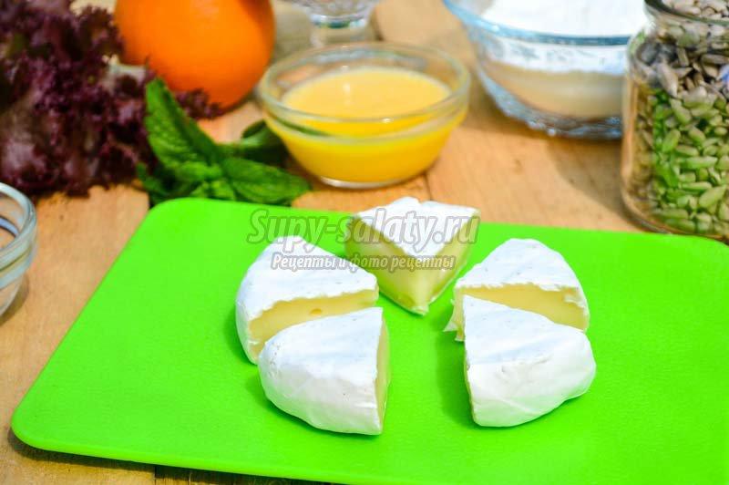 салат из клубники с сыром