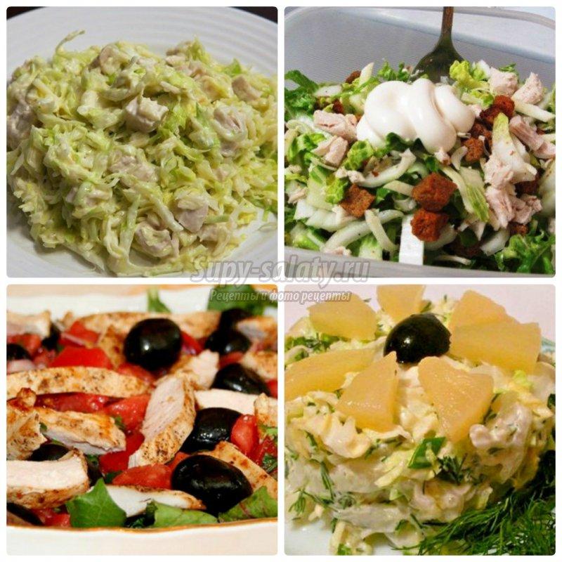 салат из винограда и курицы и пекинской капусты