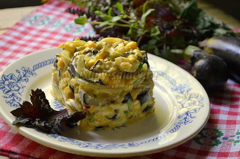 салат баклажаны яйца лук майонез