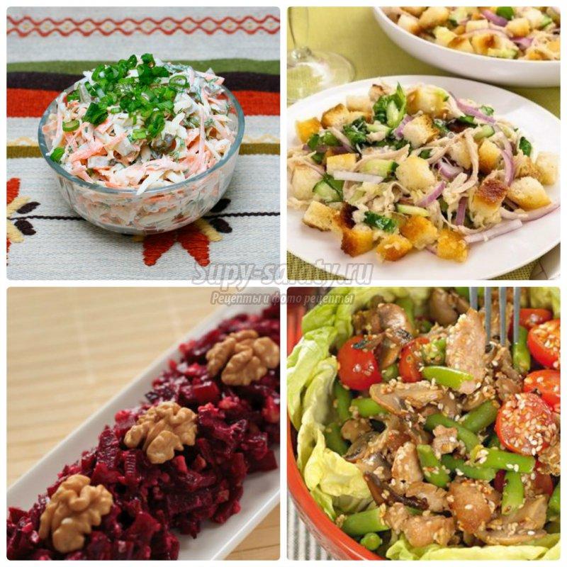 вкусные салаты с майонезом: подробные рецепты с фото