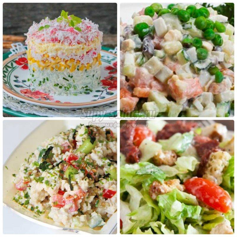 пошаговые рецепты салатов с майонезом