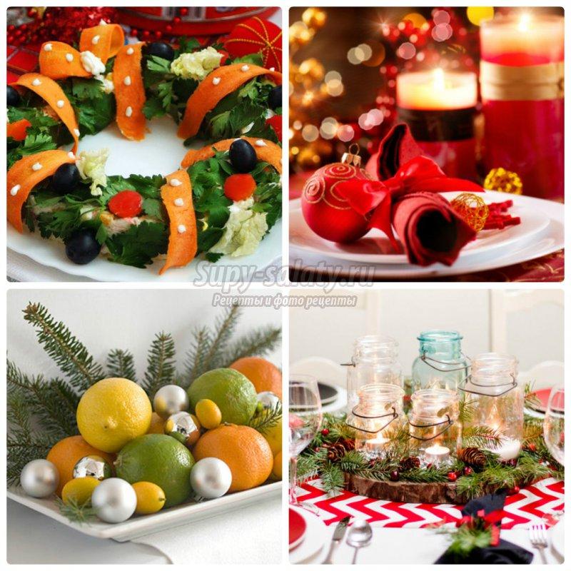 Салаты но новогодний стол рецепты на новый год