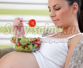 Правильное питание при беременности. Основные принципы и советы