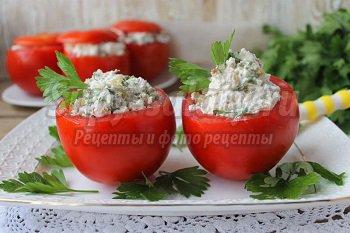 помидоры фаршированные творогом