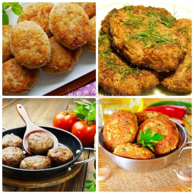котлеты из картофельного пюре и куриного фарша рецепт