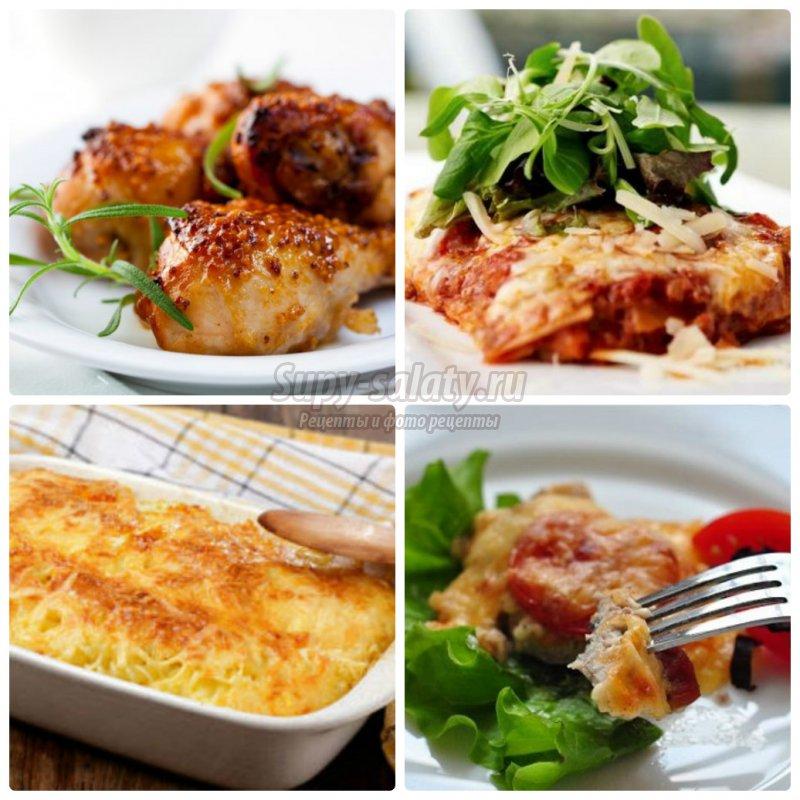 свинина по-французски в духовке: лучшие рецепты с фото.
