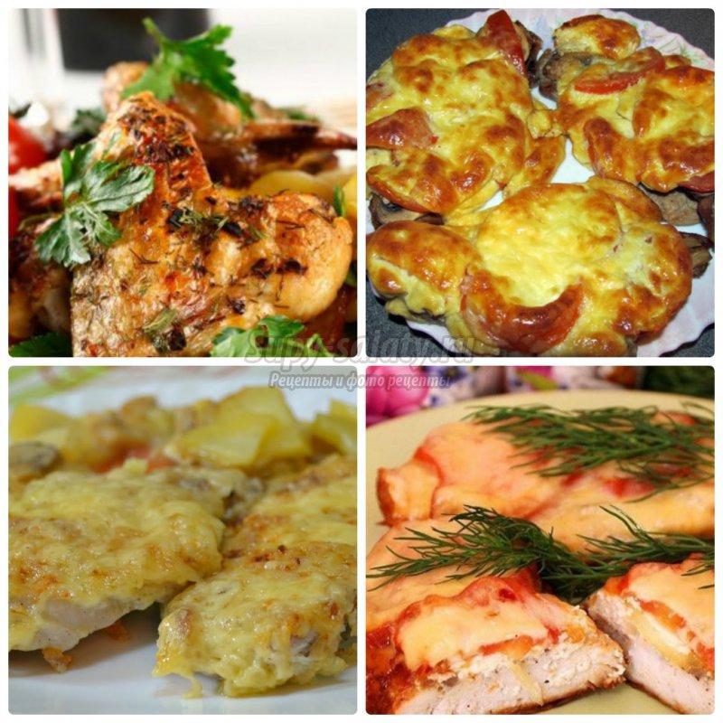 Свинина в духовке - рецепты с фото на Повар.ру (519 рецептов свинины в духовке)
