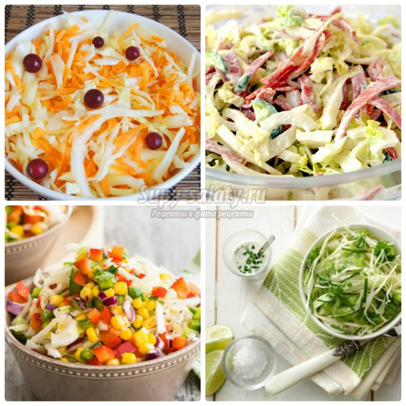 Салат со свежей капустой. Лучшие рецепты весны