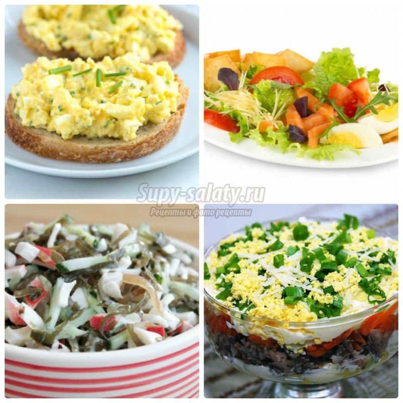Салат с морковью и луком и яйцом