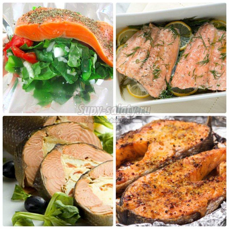 Оригинальные рыбные рецепты приготовления
