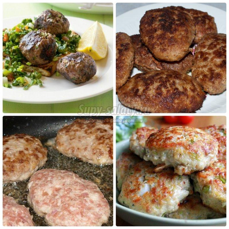 котлеты из говядины пошаговые рецепты с фото