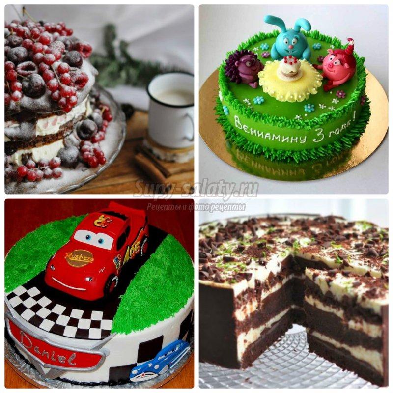 Праздничные торты для детей своими руками