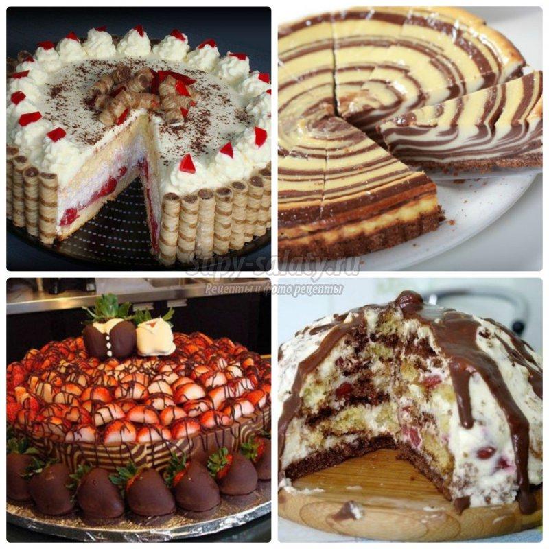 Вкусный торт на юбилей своими руками