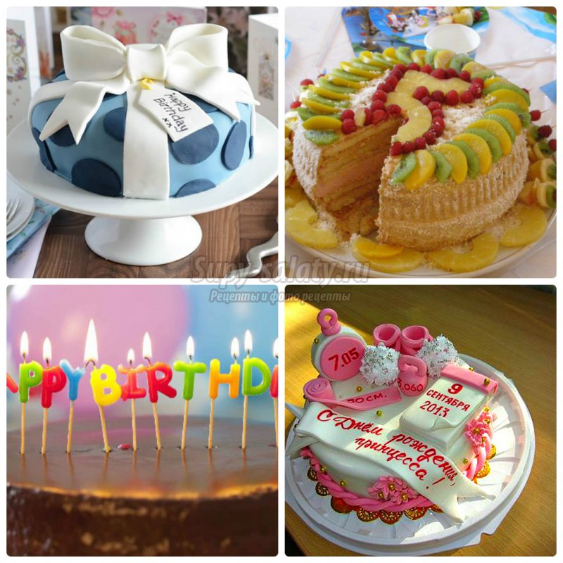 Красивые торты своими руками с днем рождения 207