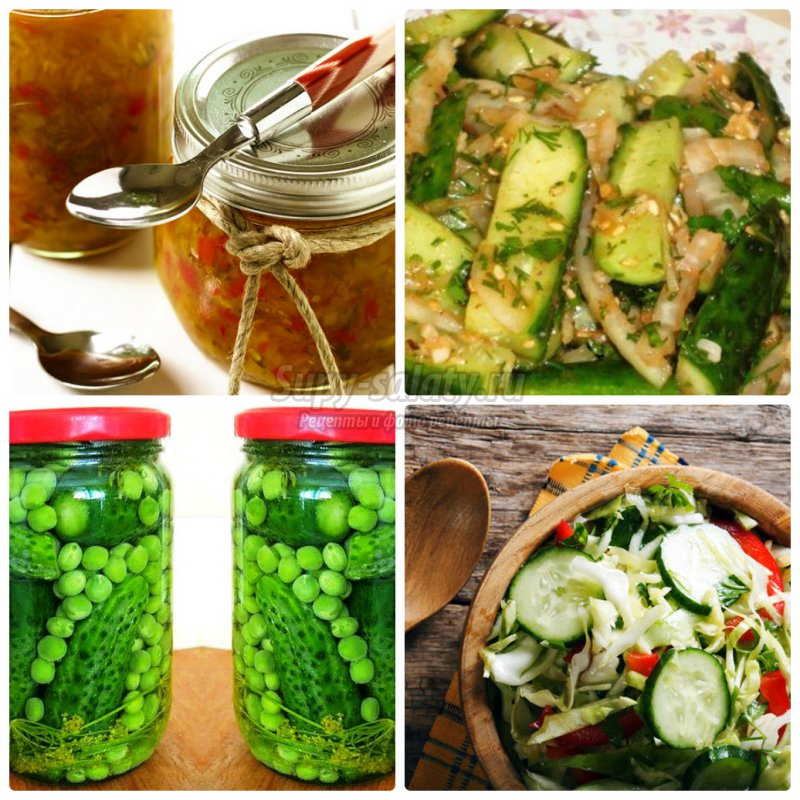 Салат для консервирования рецепты с