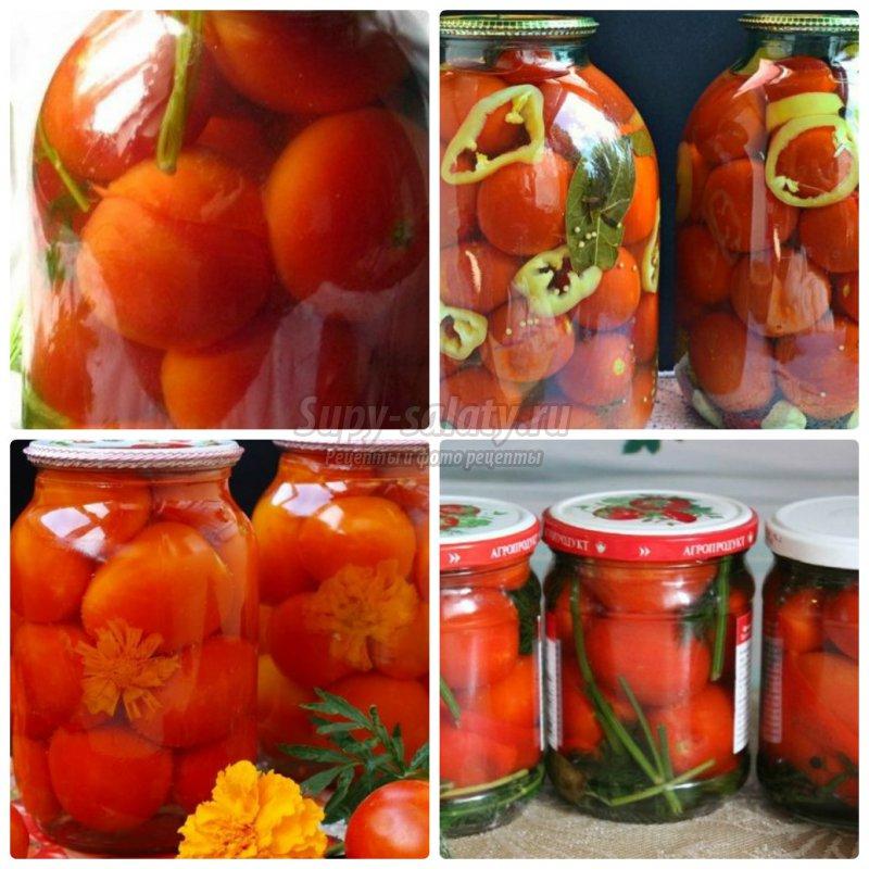 признак такого как мариновать помидоры на зиму в банках классификатор продукции видам