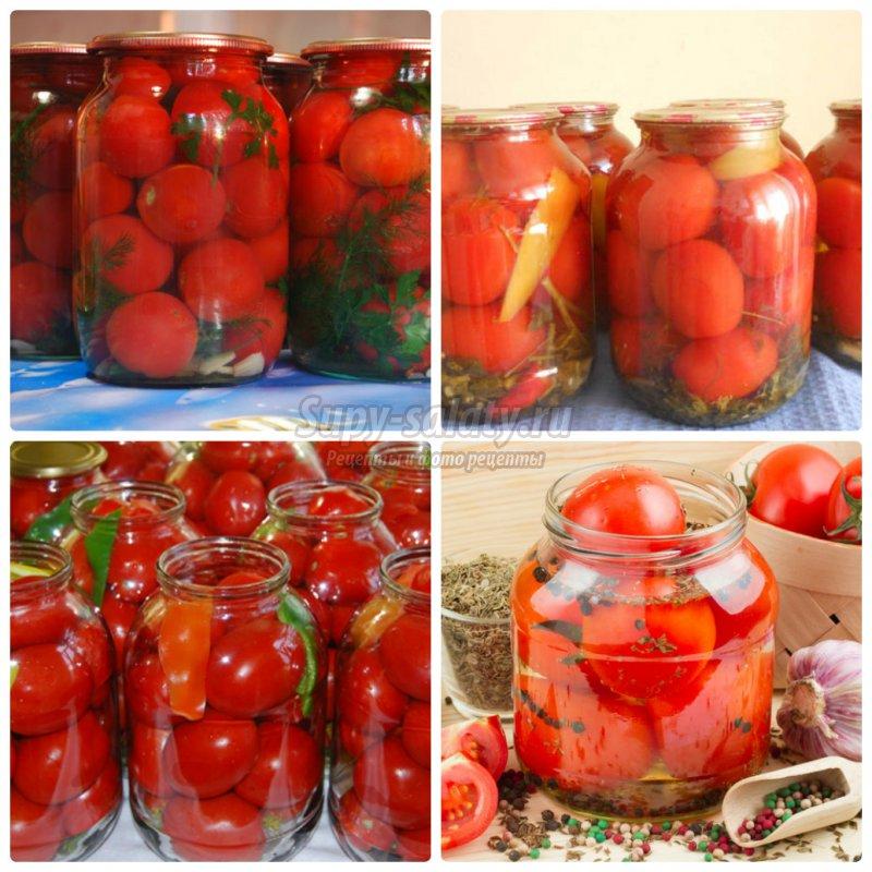 Вкусные маринованные сладкие помидоры на зиму рецепты