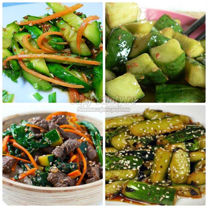 огурчики по-корейски: вкусные рецепты с фото