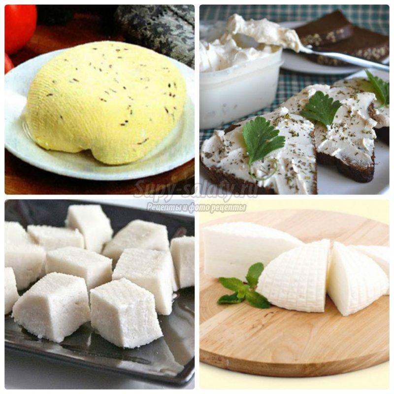 рецепт домашнего сыра: готовим вкусно и быстро