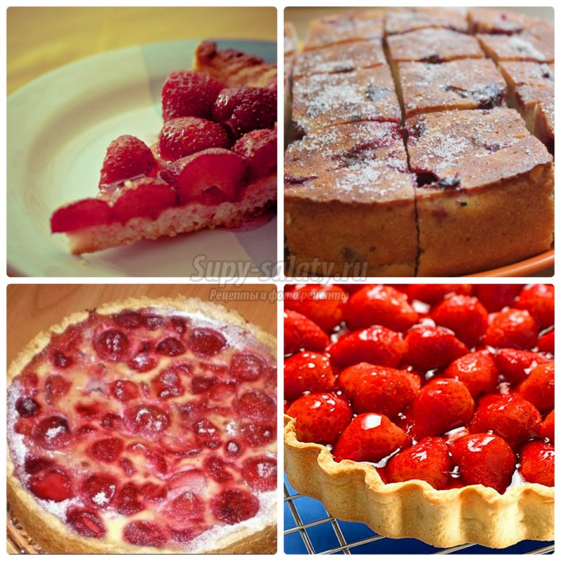 Рецепт творожно клубничного пирога 151