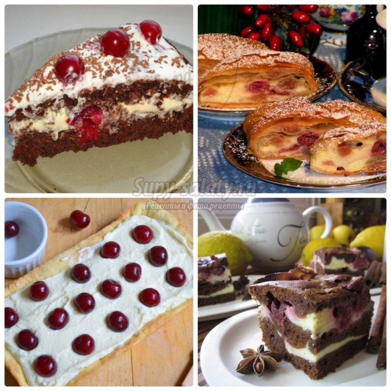 пирог с творогом и вишней: вкусные рецепты с фото.