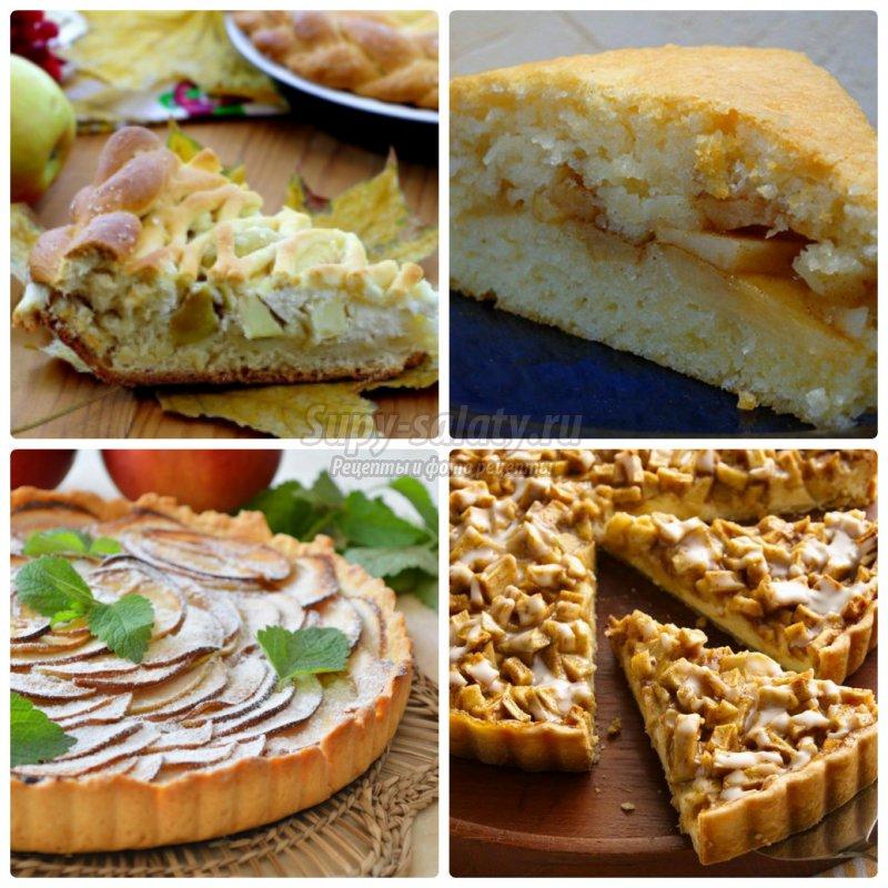 Как испечь пирог с творогом и яблоками? Советы и простые рецепты
