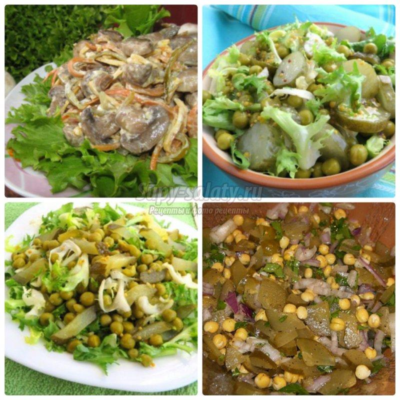 Салат рецепты с языком и соленым огурцом