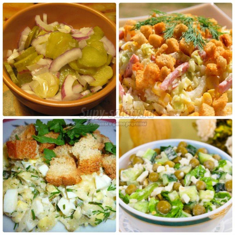 салат с солеными огурцами рецепт с фото пошагово в