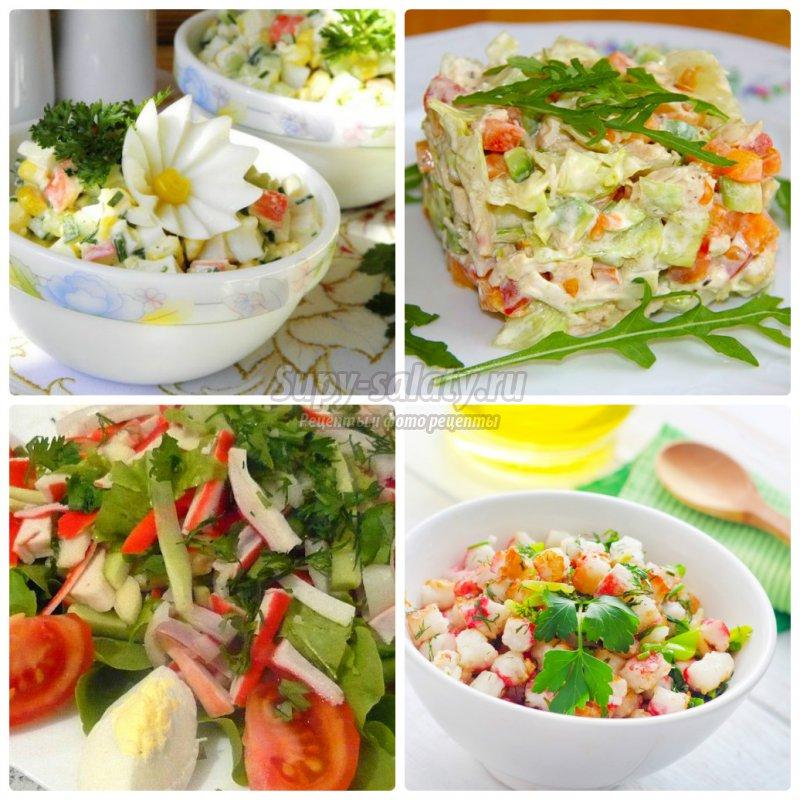 крабовый салат  с огурцом: готовим вкусно и быстро. Пошаговые рецепты с фото.