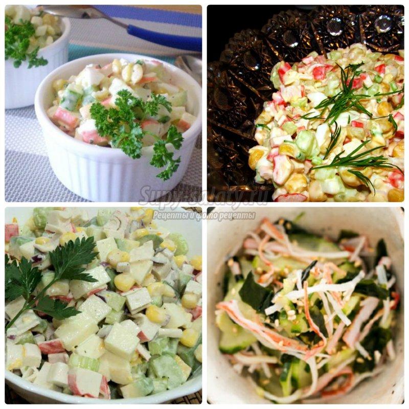 Салат на быструю руку рецепт дешевый