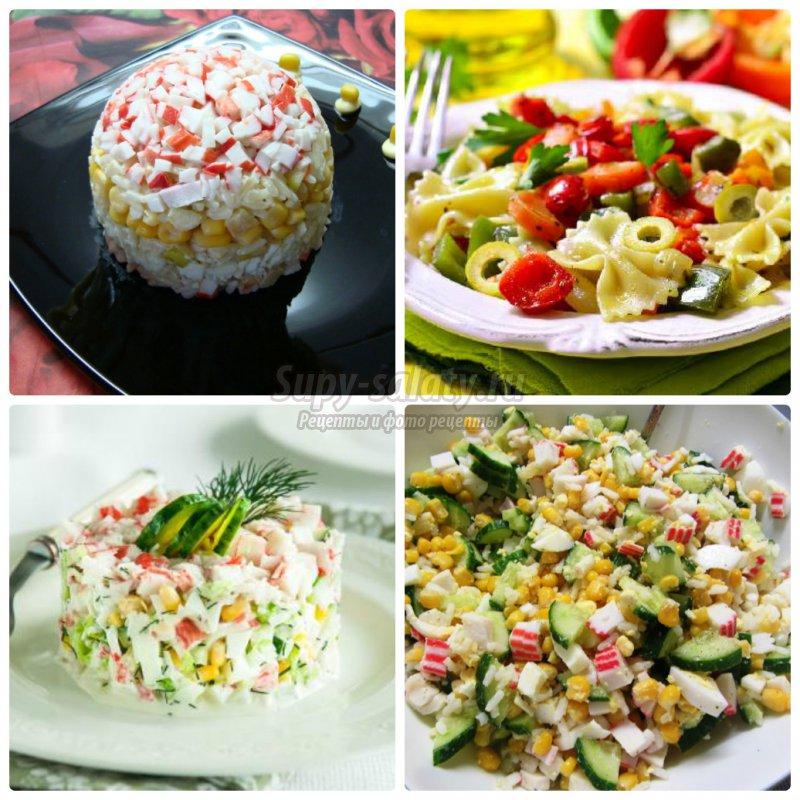 Рецепты интересных салатов с фото