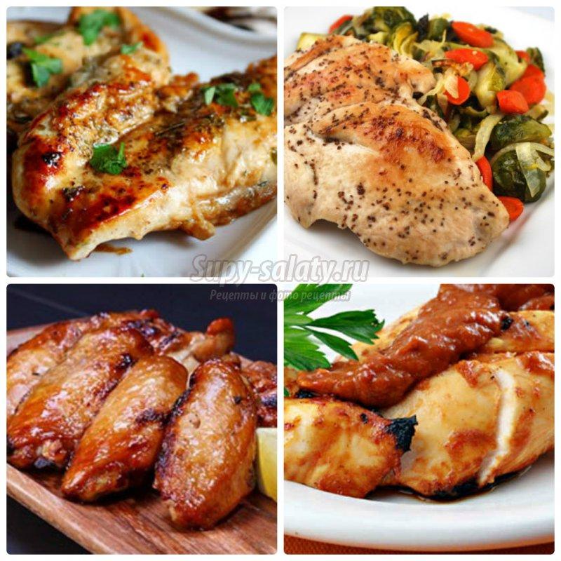 Что приготовить на ужин из грудки курицы