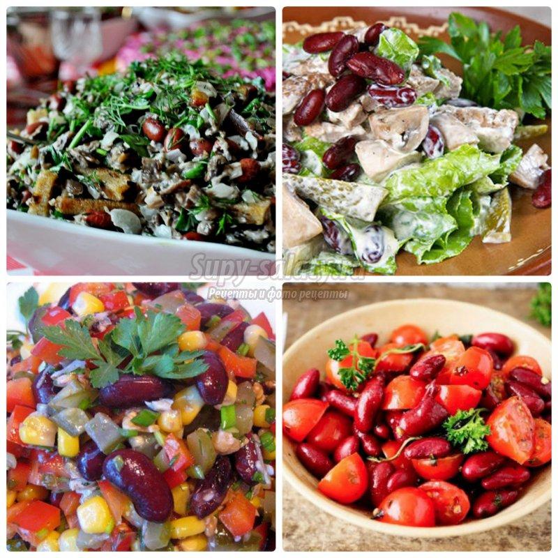 Рецепт салат с красной консервированной фасолью рецепт с пошагово