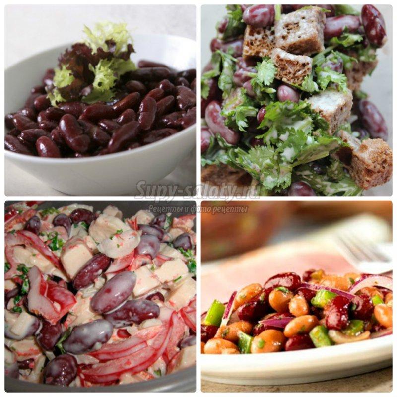 Рецепт салата с красной консервированной фасолью с