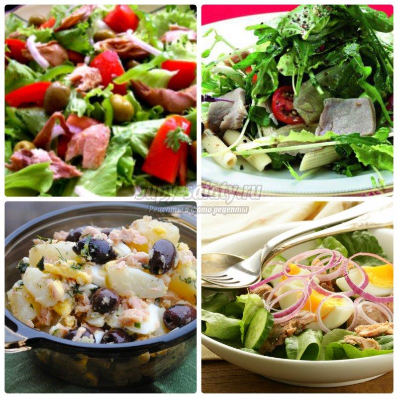 Диетический салат с тунцом рецепт с очень вкусный с