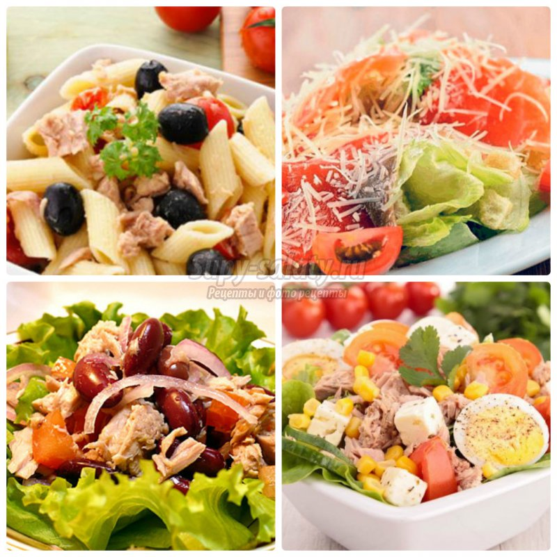 Рецепты с салат с тунцом