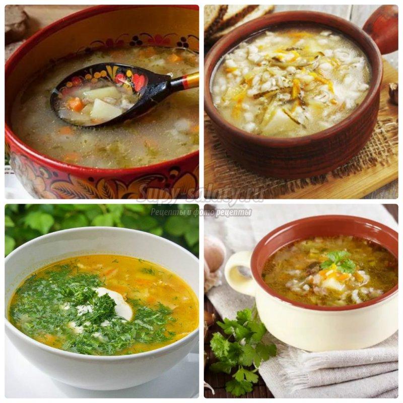 Вкусный рассольник  с солеными огурцами: пошаговые рецепты с фото